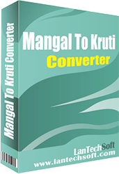 convert unicode to ansi, unicode to krutidev converter, convert to ansi, mangal to kruti, unicode to nepali, unicode font conver